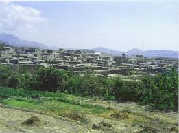 پاورپوینت تعاریف و مفاهیم و اهمیت برنامه ریزی روستایی در ایران